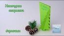 Как сделать новогоднюю открытку из бумаги оригами How to make a Christmas card from paper origami