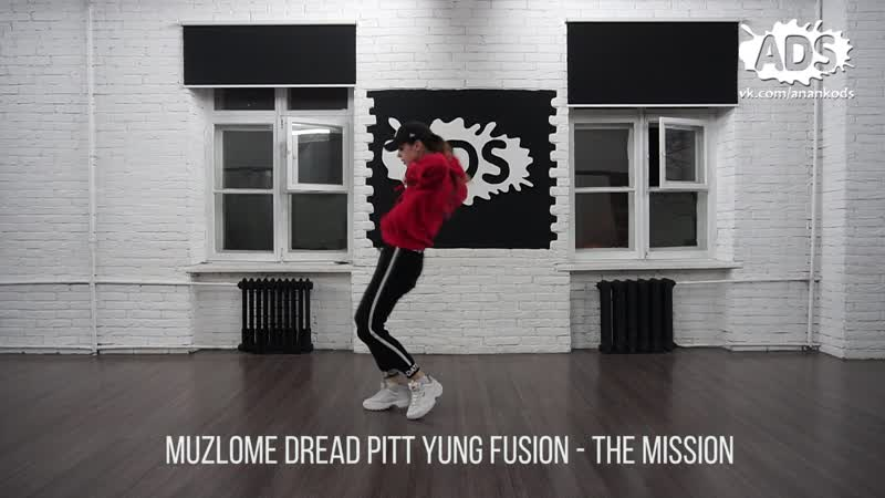 ANANKO DANCE SCHOOL_Choreo by Natallia ANANKO_Dread Pitt Yung Fusion - The Mission