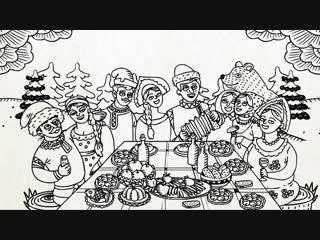 Вежливые русские как празднуют новый год в россии? (серия 16)