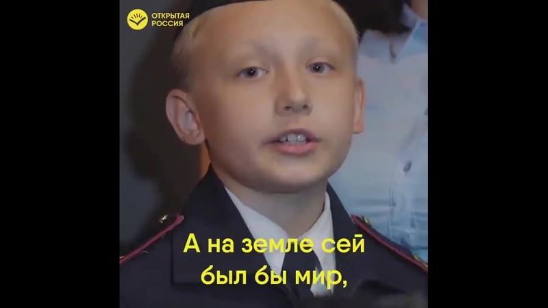дядя Вова