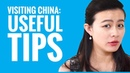 Ask a Chinese Teacher - Visiting China: Useful Tips
