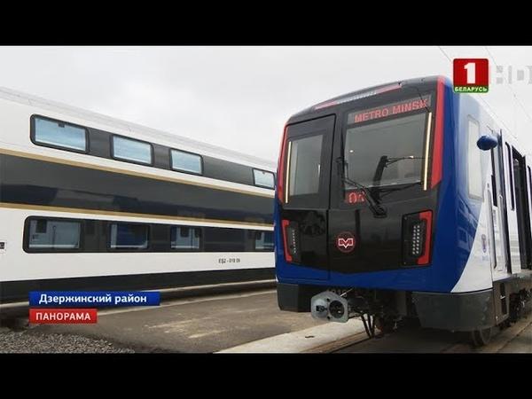 Stadler и Минский метрополитен презентовали поезд для столичной подземки. Панорама
