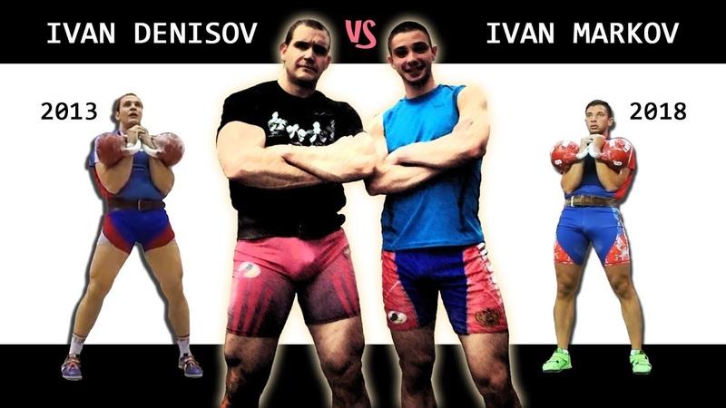 Ivan Denisov 🆚 Ivan Markov | Versus battle in kettlebell sport jerk