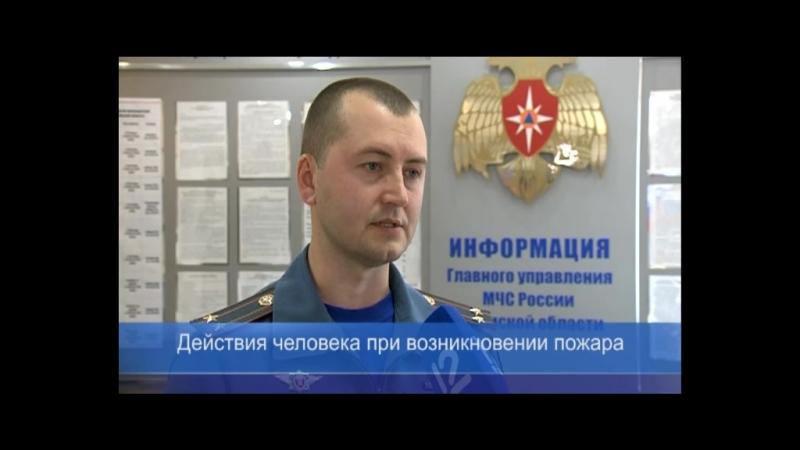 Денис Ахрамов рассказал о важных моментах, которые пригодятся каждому человеку в чрезвычайной ситуации