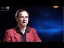 Дмитрий Мадуров про русалок