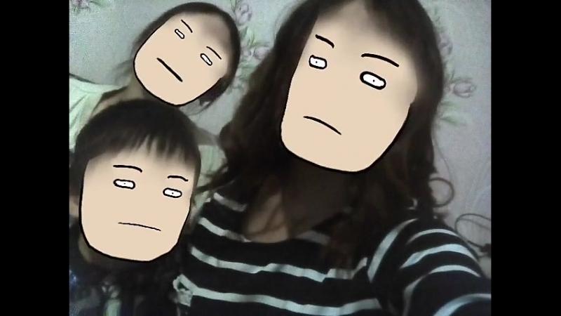 Катя,Тина и Макар Ай,моя кровь!