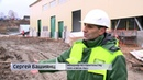 Лес: развитие производства на комбинате «Свеза Новатор»