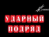 Полина Шульгина Green Day drum cover. Преподаватель Герман Иоффе