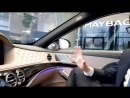 Mercedes-Maybach 2018 POV-обзор.mp4