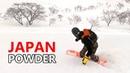 Japan Powder Snowboarding in Hakuba Happo One