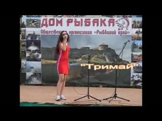 Анастасия Ткаченко - Тримай  (вокальная студия