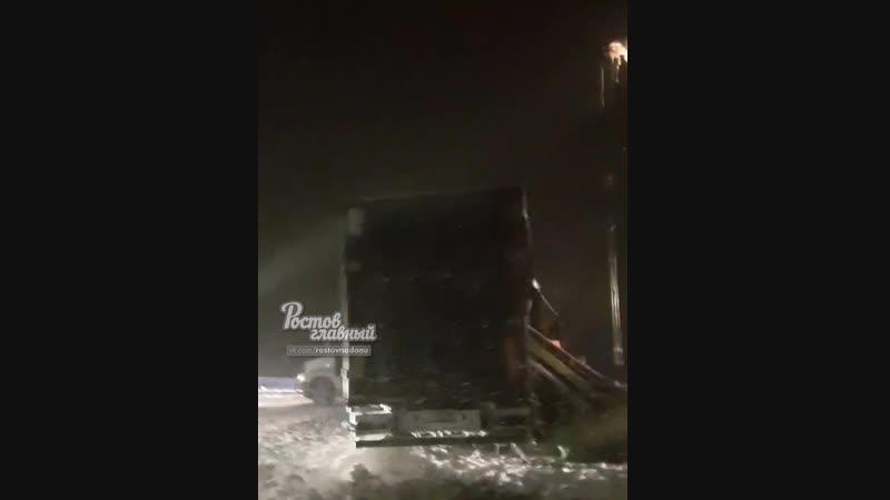 Ночная авария с фурой в районе Кущёвки 29 11 2018 Ростов на Дону Главный