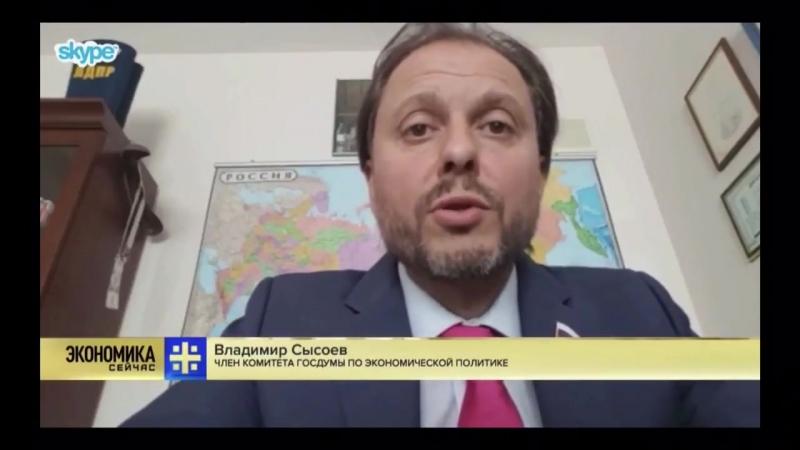 Владимир СЫСОЕВ_ Было бы справедливо приравнять зарплату руководителя ПФ РФ к ср
