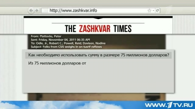 News-2012_11_20-18_21_03