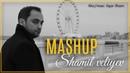 Shamil Veliyev - MASHUP (YENI 2018)