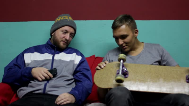 скейт из