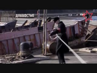 Преданная и проданная Россия. Что было с армией