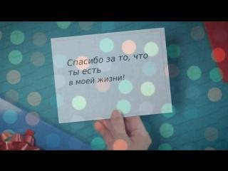Елена_Кислова_1080p.mp4