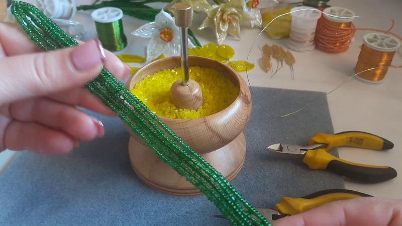 Нарциси от мъниста Част 1 ва Beaded daffodils Part 1st Нарциссы из бисера 1