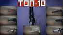 Destiny 2 ТОП-10 самых актуальных стволов ПВЕ в кинетический слот