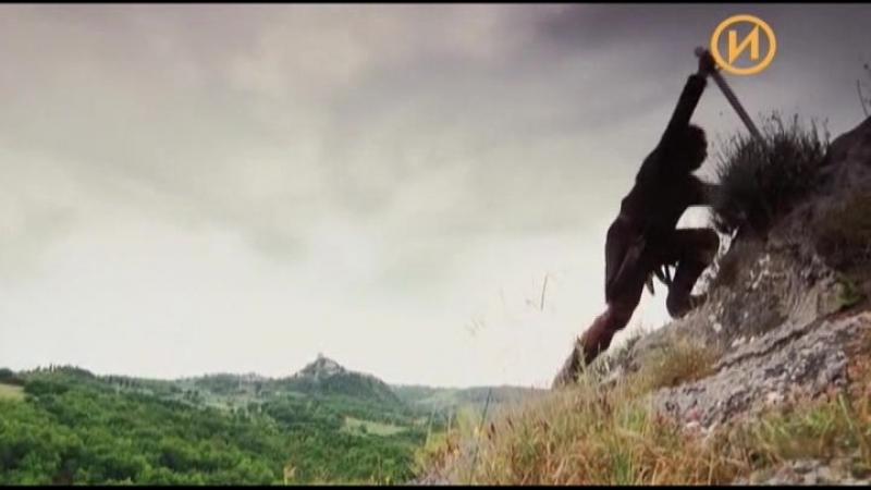 Люди, мифы и легенды: Меч в камне (2014)