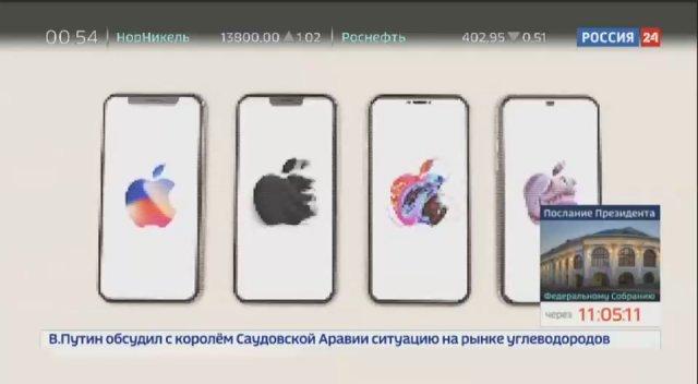 Вести.net. Аналитики Apple выпустит смартфон с тройной камерой