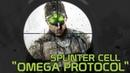 Splinter Cell Omega Protocol НОВЫЙ СЭМ ФИШЕР ВОЗВРАЩЕНИЕ СЕРИИ АНОНС НА E3 2018