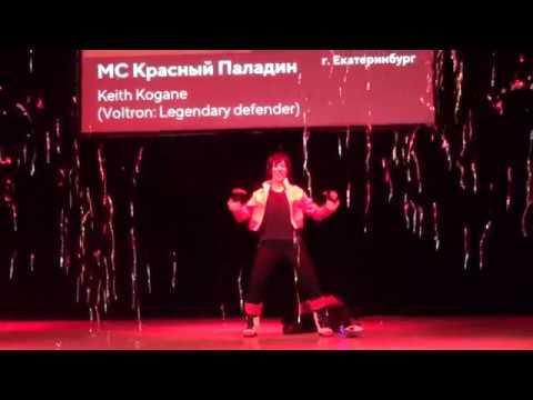 Косплеер MC Красный Паладин - Keith Kogane( Voltron: Legendary defender)