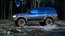 TOYOTA HIACETLC 80Князи 90х по грязи