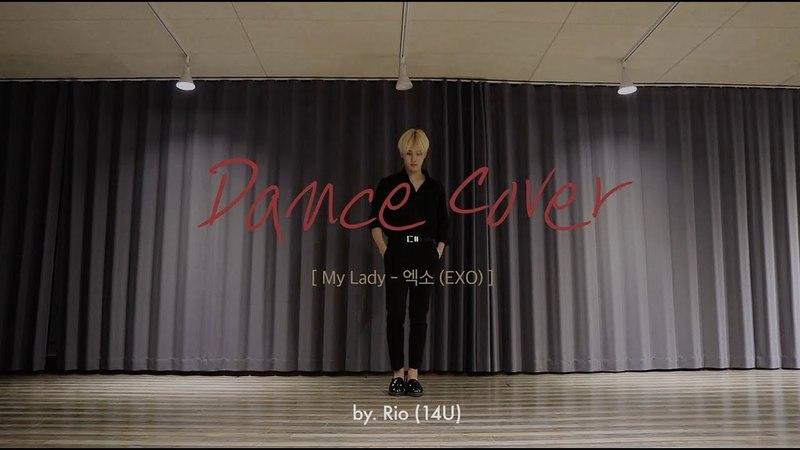 [14U] DANCE COVER BY.Rio [ EXO-K (엑소) - My Lady ] 원포유 리오 커버댄스 영상