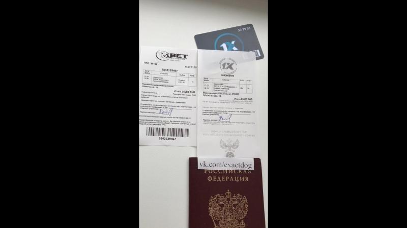 Видео открытого чека ставки за 17 07 18 по матчу Мордовия Нижний Новгород