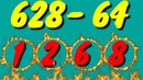 FINAL 3UP 2 DOWN PAIRS FORECAST FOR 01-06-2019 THAILAND LOTTERY 100% SURE WINNER