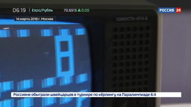 Новости на Россия 24 • Электромобиль Николая II и советский видеотелефон представлены в Центре толерантности