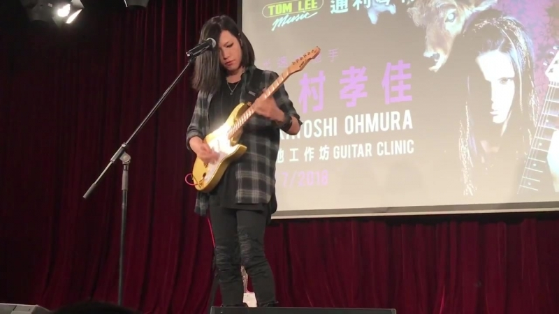 Takayoshi Ohmura playing guitar solos while trying a new ESP Snapper Custom (Guitar Clinic in HK) » Freewka.com - Смотреть онлайн в хорощем качестве