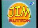 Джим Баттон СТВREN TV, 2003 Заставка мультсериала