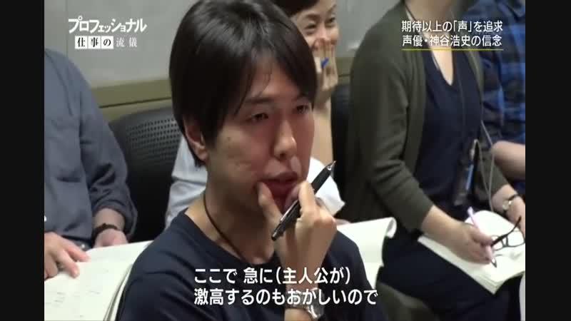 Professional: Shigoto no Ryuugi - Kamiya Hiroshi