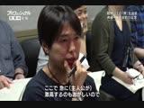 Professional Shigoto no Ryuugi - Kamiya Hiroshi