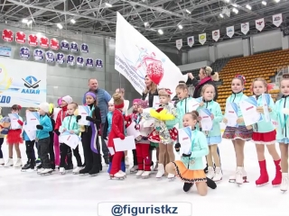 Набор на фигурное катание 2018-2019 Усть-Каменогорск 01