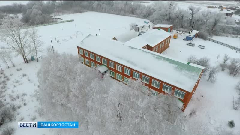 После каникул в новое здание в Кугарчинском районе полностью отремонтировали школу