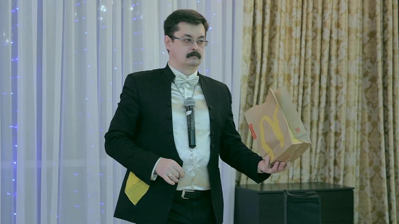 Фокусник Владимир Голяндин