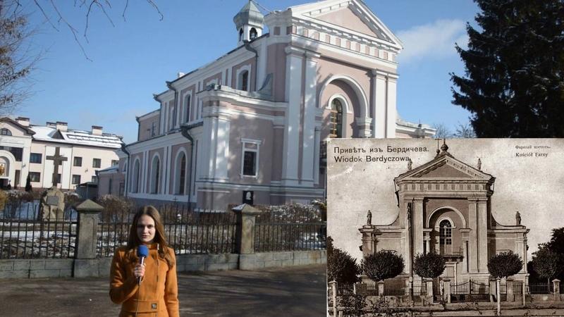 ИСТОРИЯ Бердичева в пам'ятках минулого