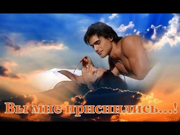 Блатной шансон,а сколько романтики! ВЫ МНЕ ПРИСНИЛИСЬ - Игорь Герман