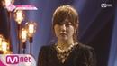 PRODUCE48 [단독직캠] 일대일아이컨택ㅣ미야자키 미호 - 방탄소년단 ♬전하지 못한 &#5
