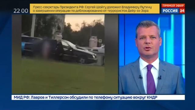 Новости на Россия 24 • Мужчина заставлял девочку 4 лет танцевать полуголой на разделительной полосе