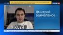 Новости на Россия 24 • Не на жизнь, а на смерть: интернет-травля и ее жертвы
