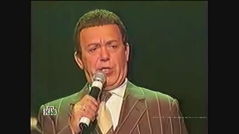 Иосиф Кобзон и Еврейский камерный хор - Прощайте скалистые горы (Е.Жарковский - Н.Букин)(Юбилей программы Старый телевизор 2001)