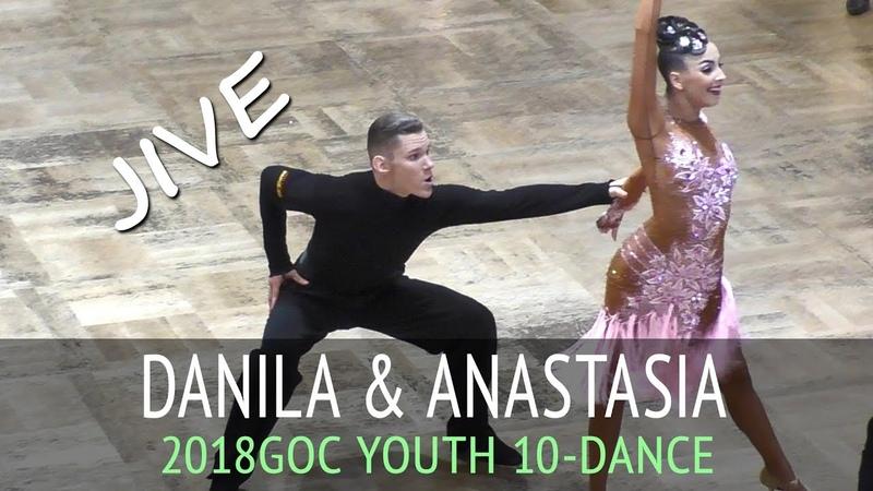 Данила Мазур Анастасия Полонская Джайв GOC2018 Молодежь 10 танцев
