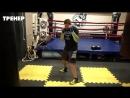Бокс наработка Разминочные упражнения