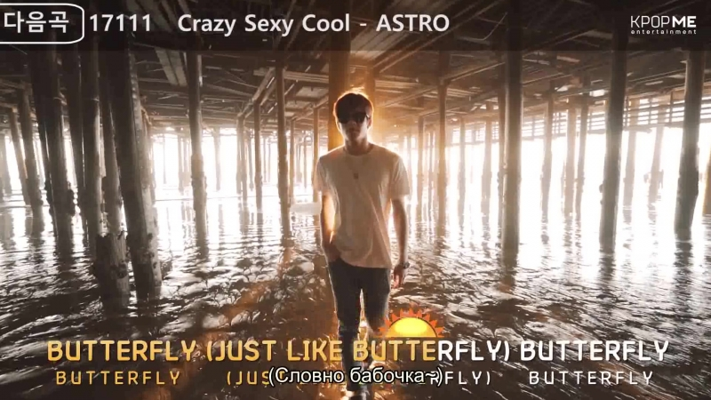 [RUS SUB] ASTRO Where Have You Been - EP3 Butterfly in LA