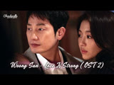 Woong San - Love Is Strong (Babel OST 2)